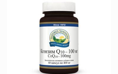 Коэнзим Q10 НСП
