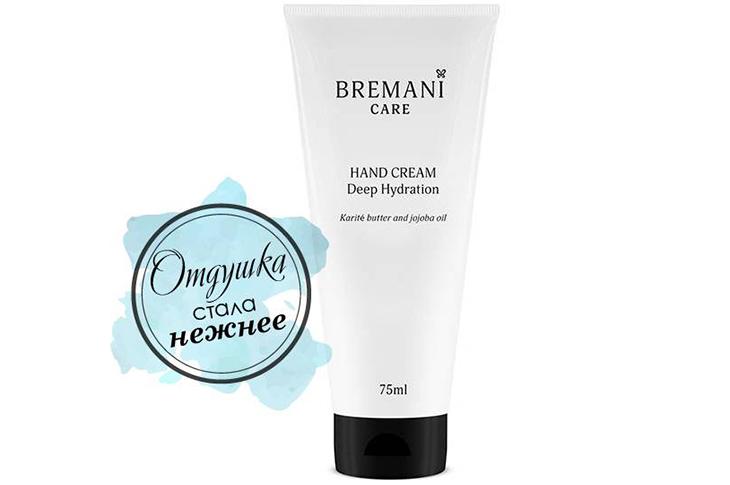 Крем для рук Bremani Care
